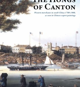 Hongs of Canton