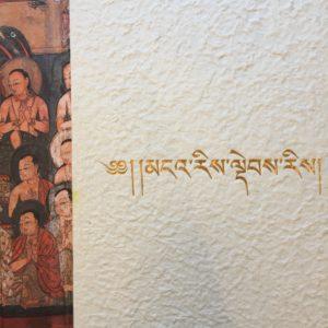 ngari-wall-paintings-slipcase